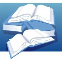 IPC-C-107 Сборник стандартов по выбору материалов для производства печатных плат, 19 стандартов, английский язык