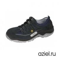 Ботинки черные мужские 2590.32147