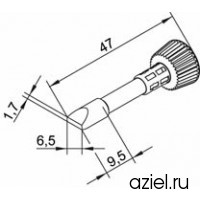 Жало ERSA102CDLF65