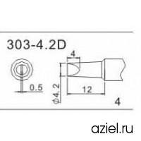 Жало QUICK серия 303-4,2D