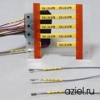 Кембрик из термоусадочной трубки устойчивой к дизелю для термотрансферной печати Deray DMS DR